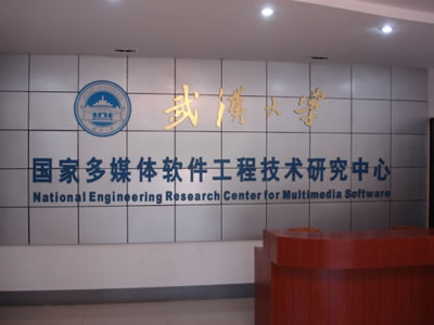 http://multimedia.whu.edu.cn/d/file/image/20090615130300003.jpg
